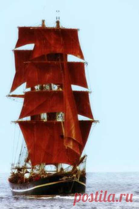 .Red sails