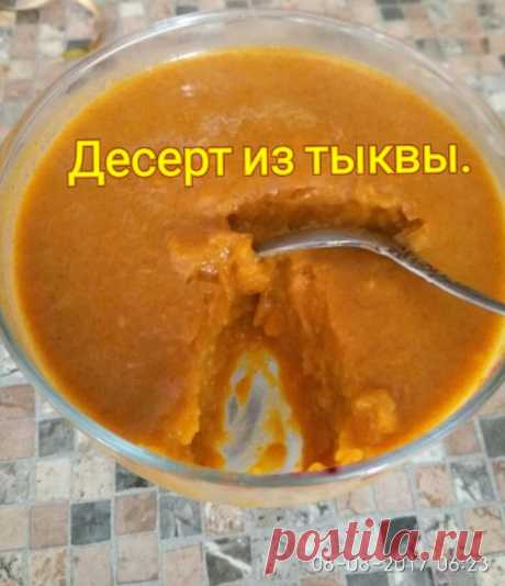 The most delicate creamy pumpkin dessert