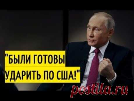 """Crash of the USA: Russia undertakes let's get down to work! the New movie about Putin \""""the World order of 2018\"""". Vladimir Solovyov's movie"""