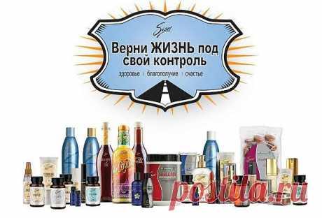 Продукция для Красоты и Здоровья от компании Sisel, не содержащая Вредные Ингредиенты