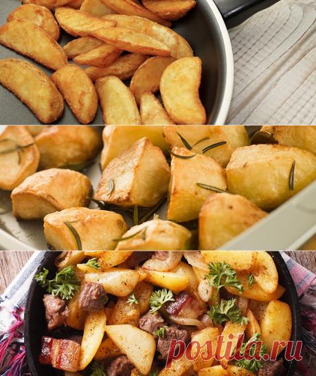 КАК ЖАРИТЬ КАРТОШКУ — как вкусно пожарить хрустящую картошку на сковороде