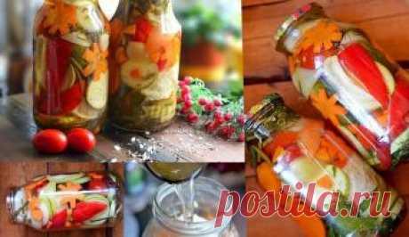 Маринованное овощное ассорти на зиму (без стерилизации). Рецепт