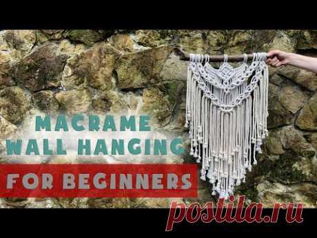 DIY Boho Macrame Wall Hanging for Beginners - YouTube Настенный декор из макраме в стиле бохо для начинающих. Палка - 50 см, витая хлопчатобумажная веревка 5 мм ~ 56 метров 1) 3 веревки 1,5 метра 2) 12 веревок 1 метр 3) 4 веревки 2,5 метра 4) 4 веревки 3 метра 5) 25 веревок длиной ~ 70 см. Длина готового макраме: 70 см.