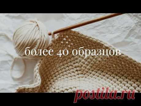 ТОП 6 ЛУЧШАЯ ХЛОПКОВАЯ БЮДЖЕТНАЯ ПРЯЖА + 46 ОБРАЗЦОВ РАЗБОР ПОЛЕТОВ - YouTube