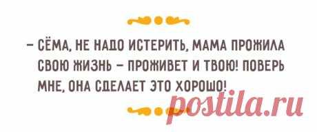 Юмор. Одесские анекдоты | Сайт для любознательных