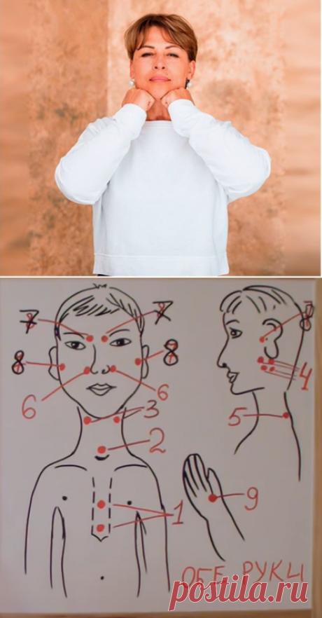1 минута на укрепление иммунитета? Точечный массаж от Левченко | 7 минут на красоту | Яндекс Дзен