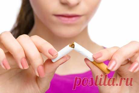 Дельные советы для тех, кто бросает курить Народные средства помогут человеку бросить курить и забыть об этой вредной привычке, если у него не хватает своих сил справиться с ней. Первый день Первый день прекращения курения табака следует сдела…