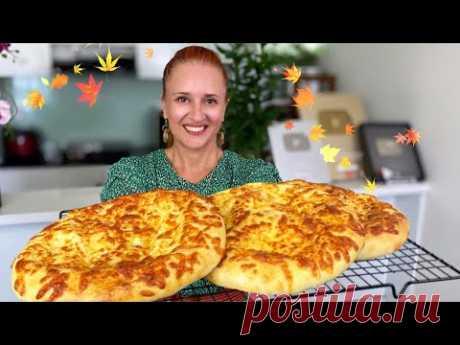 ХАЧАПУРИ по-мегрельски Вкусные Грузинские лепешки с сыром люда изи кук Flatbread  Cheese Bread