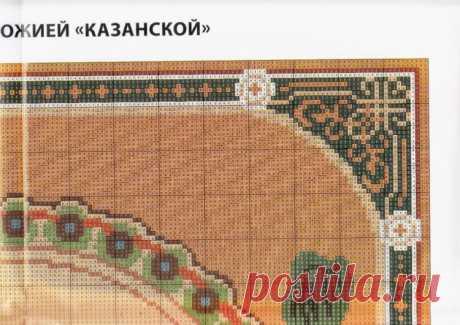 (6) Gallery.ru / Фото #2 - - - haharina20