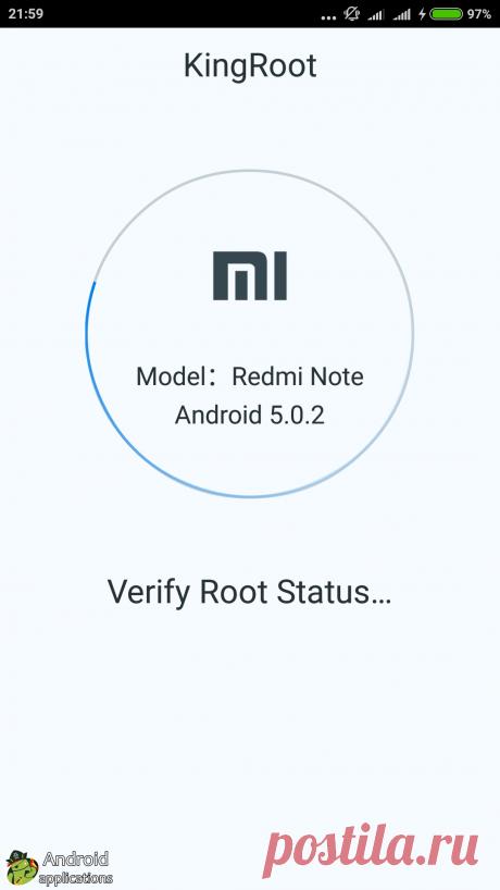 Получение Root-прав на любой смартфон/планшет Explay Гарантированные способы получения прав Суперпользователя практически на любой девайс марки Explay