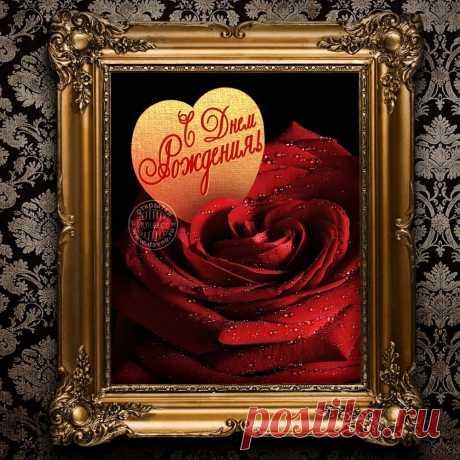 Новая роскошная открытка на день рождения — Скачайте на Davno.ru Новая роскошная открытка на день рождения. Скачайте бесплатно открытку №12002 из рубрики с днем рождения  по теме цветы, женщине, розы