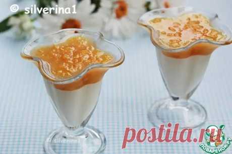 Мухаллеби с персиковым соусом - Поварёнок с лучшими рецептами - медиаплатформа МирТесен