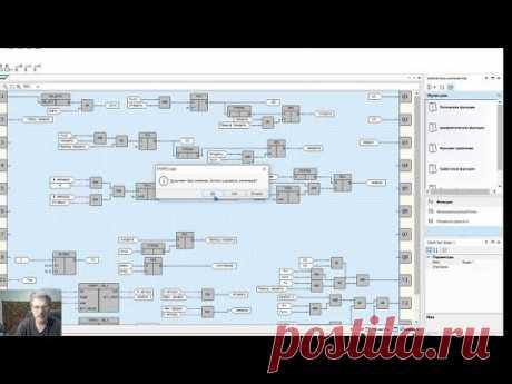 Обзор программы OWEN Logic