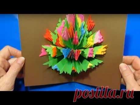 🎁Сделать Красивые Поделки Подарки Маме Учителю Цветы Бумага Букет МК сделать 3d открытку с цветами