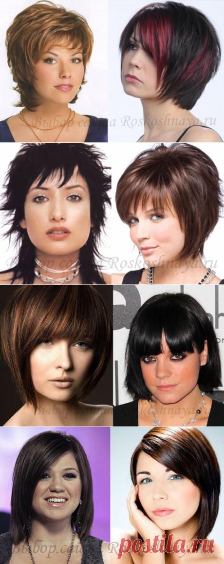 Стрижки для полных фото причесок на короткие, средние и длинные волосы