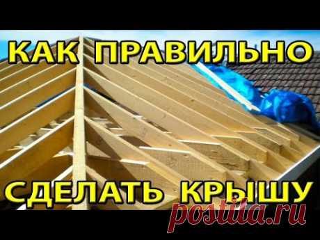 Como hacer el techo. Correctamente hacer el techo y los salientes sobre la casa que ha construido por las manos.