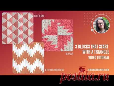 3 блока, начинающиеся с треугольника - видеоурок