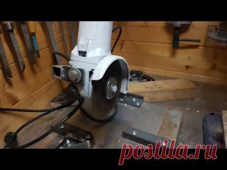 Стойка для болгарки(изготовление)/angle grinder stand/Winkelschleiferständer selbst bauen