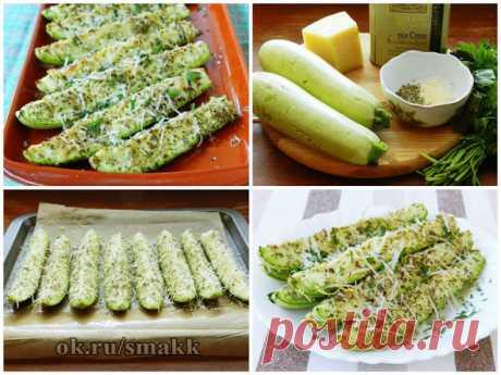 Лучшие кулинарные рецепты: Рецепт запеченных кабачков с сыром