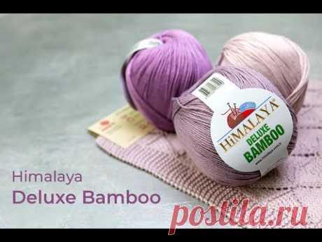 Deluxe Bamboo Himalaya. Хлопок с бамбуком.