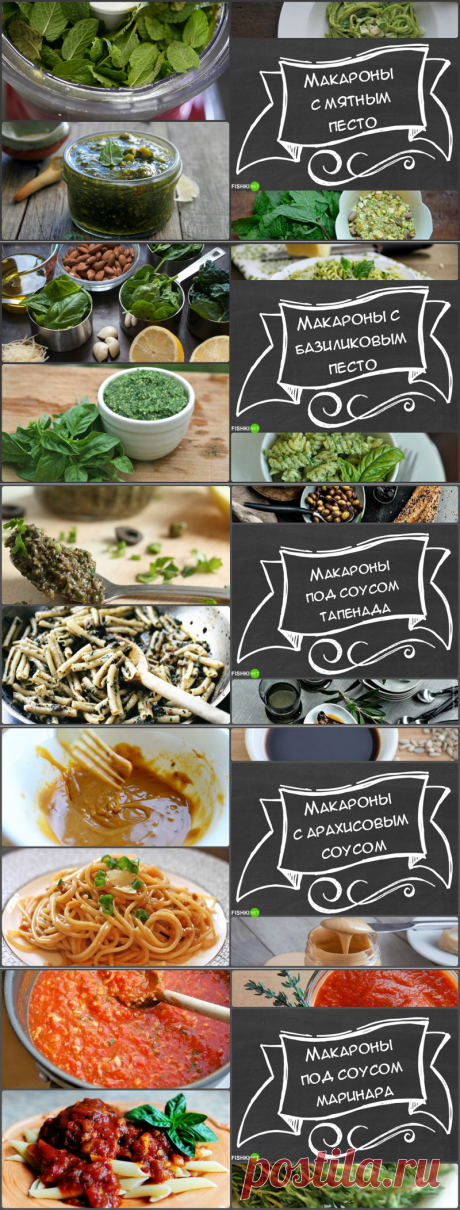 Sauces which will change your understanding about habitual macaroni!