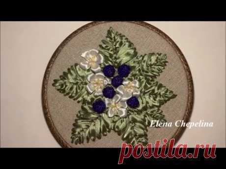 Ежевика вышитая лентами / BlackBerry embroidered with ribbons
