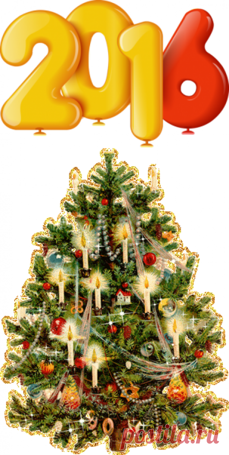 "Pleykast \""NEW YEAR!!!!!\"""