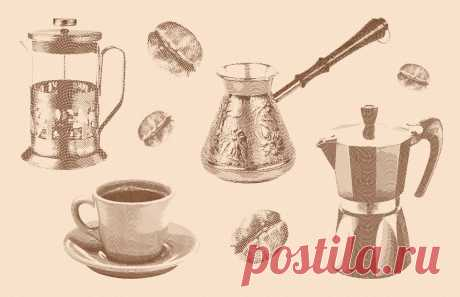 #инструктаж: как приготовить вкусный кофе дома :: Впечатления :: РБК.Стиль