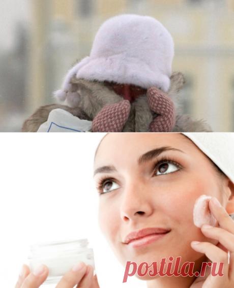 Как защитить лицо от ветра и мороза? — Всегда в форме!