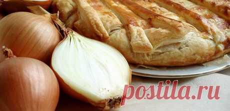 Луковый пирог — необычные рецепты выпечки