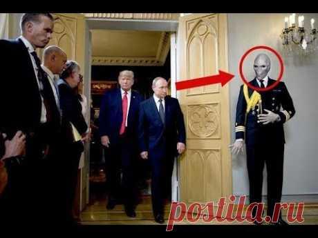 Всем! Всем! Всем! Он только выглядит как человек! Обнаружен инопланетянин в правительстве - YouTube