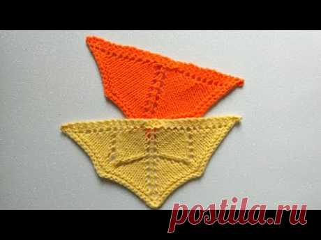 Начало треугольного платка. Как вязать шаль? Вязание спицами.