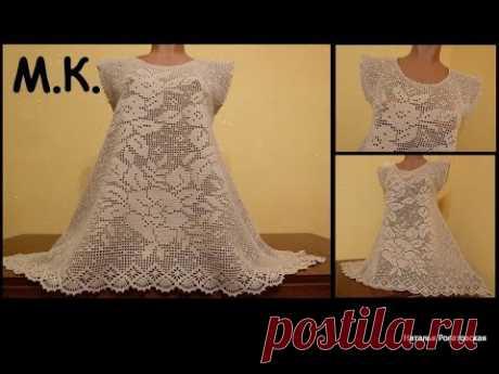 ФИЛЕЙКА-туника, платье