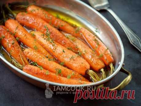 Молодая морковь в апельсиновой глазури — рецепт с фото