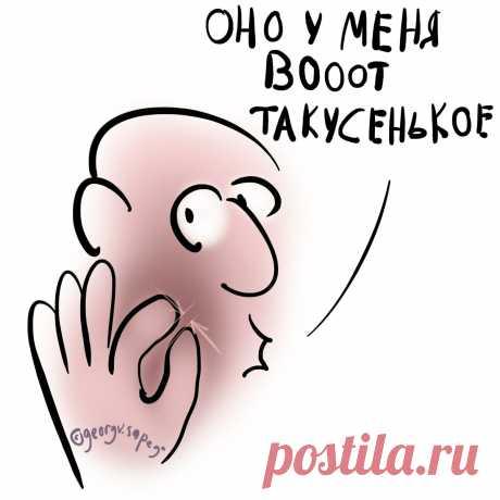 О чём говорит маленький размах между верхним и нижним давлением   Для пациентов   Яндекс Дзен