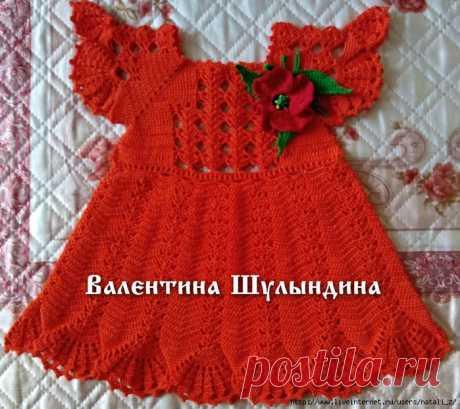 Платья | Записи в рубрике Платья | Дневник Tanya_Belyakova