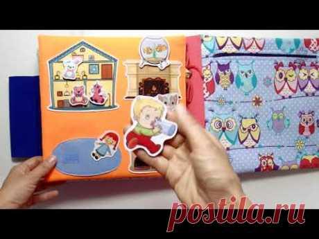 #Книгадомик для Яночки #4годика (#Москва #СанктПетербург ) #кукольныйдом #dollhouse #quietbook #doll