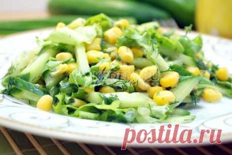 Салат с огурцом и кукурузой «Лаура» – Пошаговый рецепт с фото. Салаты. Вкусные рецепты с фото. Салаты с огурцами