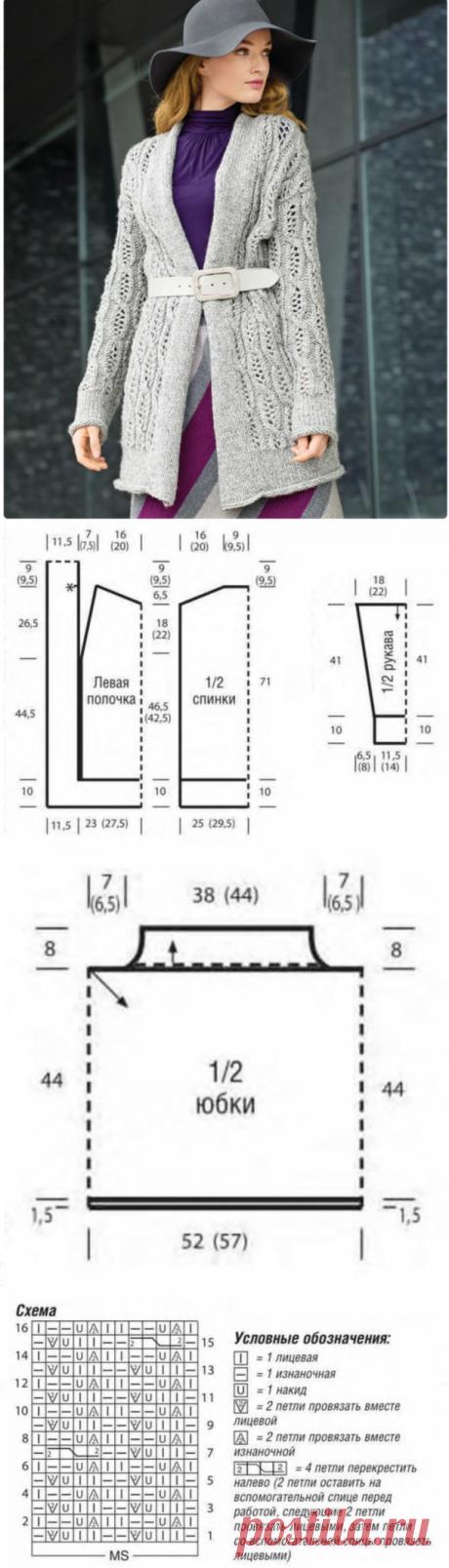 Интересный длинный кардиган и трехцветная юбка - описание и схемы вязания спицами