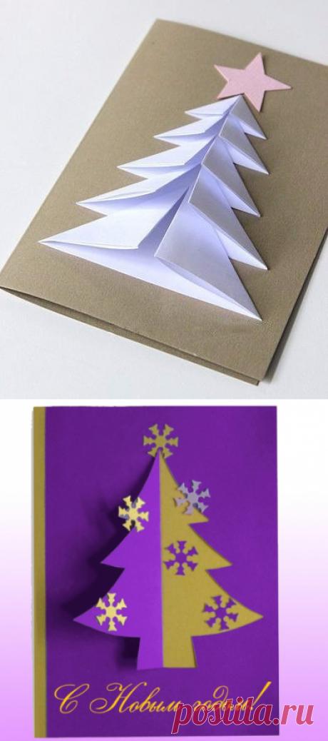 Поиск на Постиле: новогодние открытки своими руками