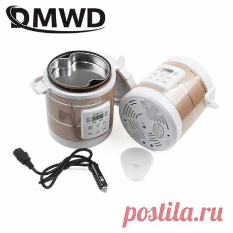 DMWD 12 В 24 В Мини рисоварка автомобильный Грузовик машина для приготовления супа каши отпариватель пищи Электрический Подогрев Ланч-бокс подогреватель еды | Бытовая техника | АлиЭкспресс