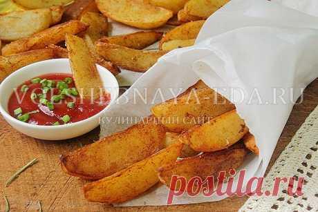 Картофель по-деревенски. Два рецепта картофеля по-деревенски в духовке с пошаговыми фото | Волшебная Eда.ру