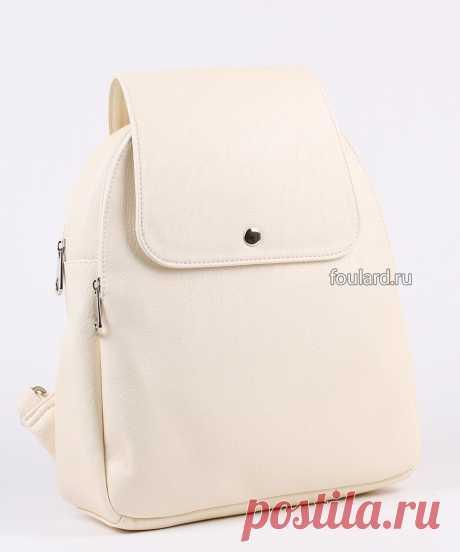 Светлый рюкзак молочного цвета. Артикул: 112121 Светлый рюкзак молочного цвета