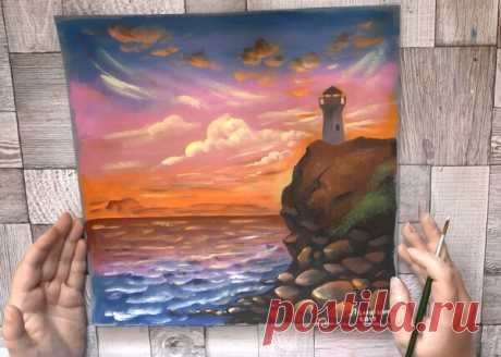 Мастер-класс: Рисуем морской закат с маяком акриловыми красками | О Творчестве с Ириной Лямшиной | Яндекс Дзен