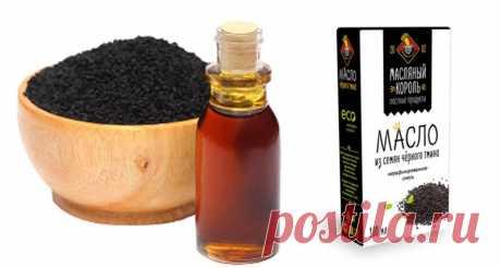 Масло черного тмина — настоящее всеисцеляющее средство, которое имеет сильные противобактериальные и противоядные действия для лечения организма. Кроме того, оно действует как противовоспалительное и противоаллергическое вещество.