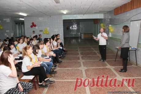 Молодёжный форум прошёл на «КАМАЗе» - 2 Апреля 2018 - Прораб Днепропетровщины