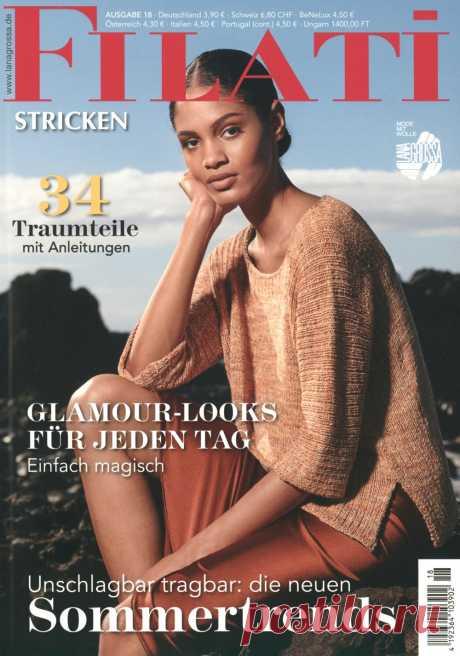 "Журнал ""Filati Stricken"" №18 2020г"