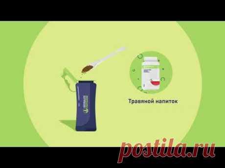 Турбо Напиток Herbalife