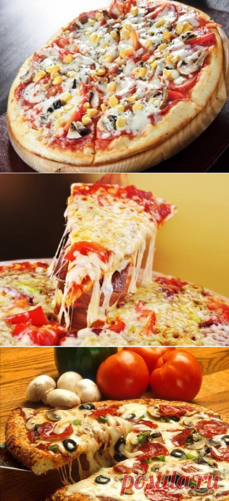 Pizza: 3 instant versions of the test and 7 best stuffings