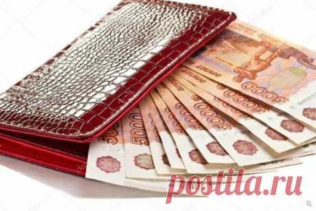 Народные приметы по привлечению денег, которые работают